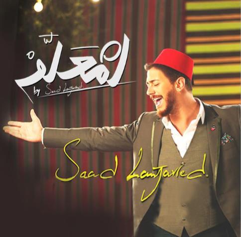 دانلود آهنگ عربی زیبا